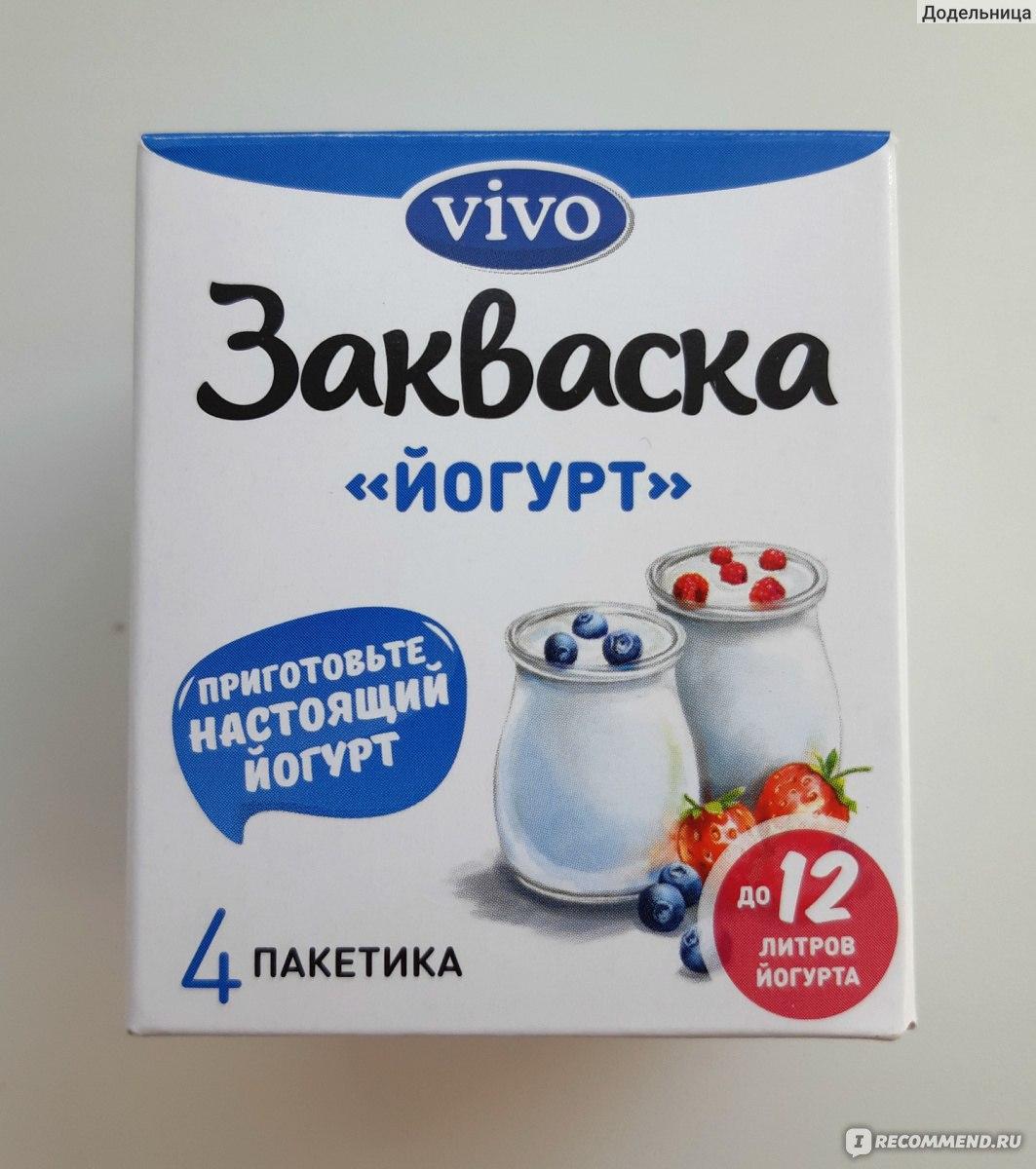 Йогурт домашний: состав, калорийность, польза, рецепты