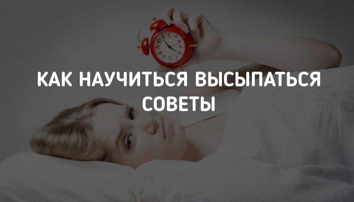 Калькулятор сна: для чего нужен и почему так важно высыпаться?