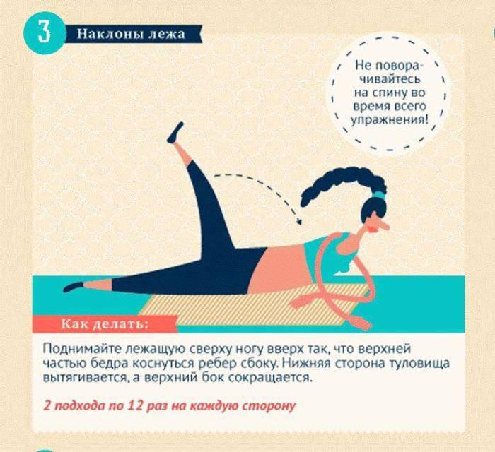 Упражнения для подтяжки живота в домашних условиях после родов