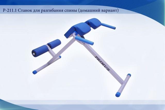 Комплекс упражнений на тренажерах
