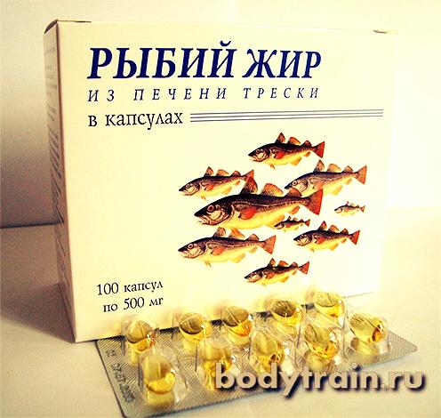 Рыбий жир - его польза и вред. инструкция к применению