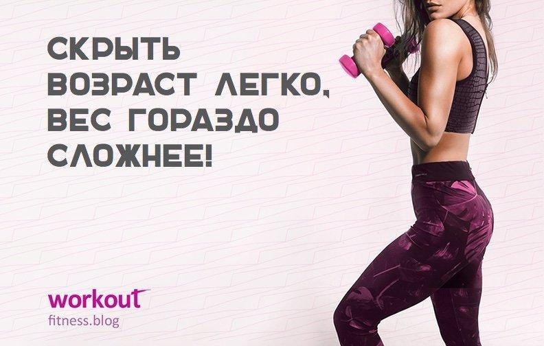 Как заставить себя похудеть, если нет силы воли и мотивации?