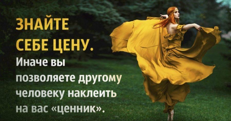 Сколько ты стоишь?))) - страна мам