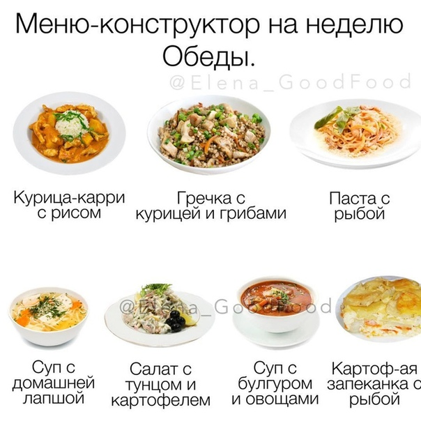 4 Рецепта ПП бутербродов