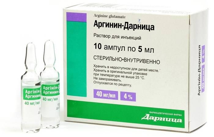 L-аргинин — инструкция по применению в бодибилдинге. польза и вред л-аргинина для мужчин и женщин