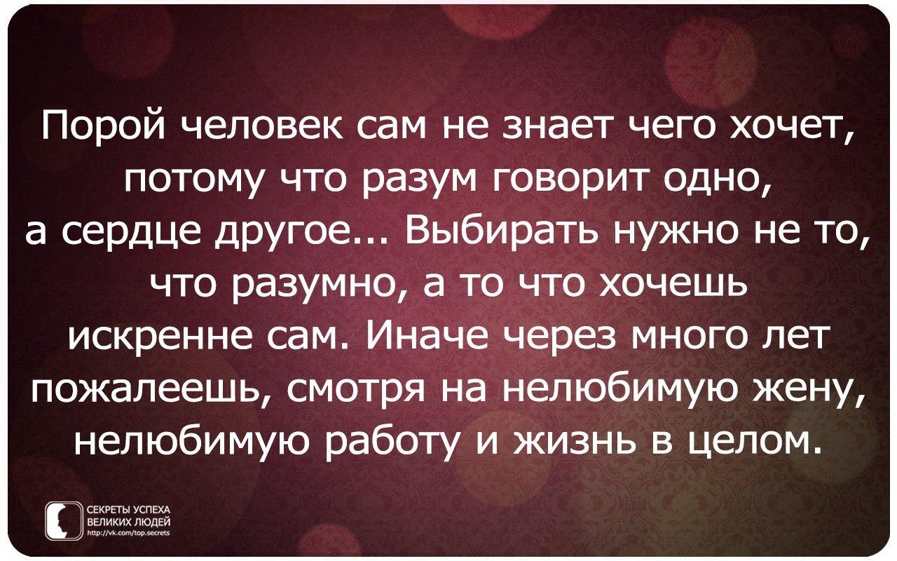 Как сохранить отношения с любимым человеком в трудный период. избежать ошибки в отношениях и сберечь любовь.