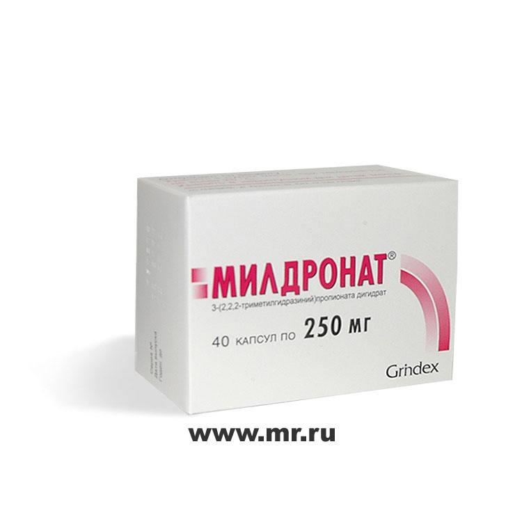 Аптечные препараты для бодибилдинга