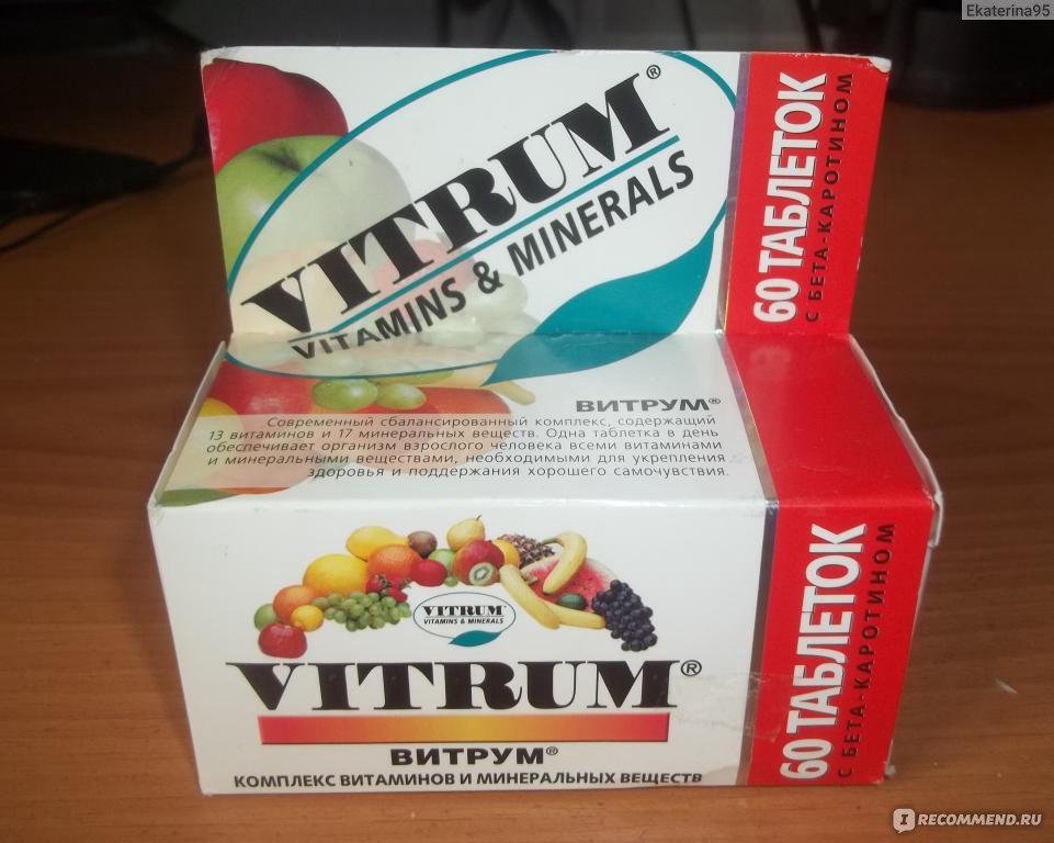 Какие витамины нужно пить зимой?