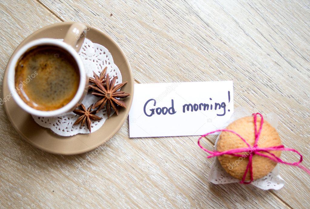Упражнение доброе утро