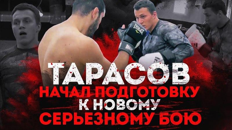 Артём тарасов мма - биография и личная жизнь боксера, как стал видеоблогером