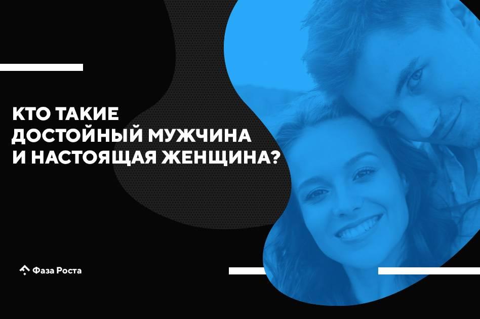 Мужская ответственность: мужской взгляд : отношения : мир женщины : subscribe.ru