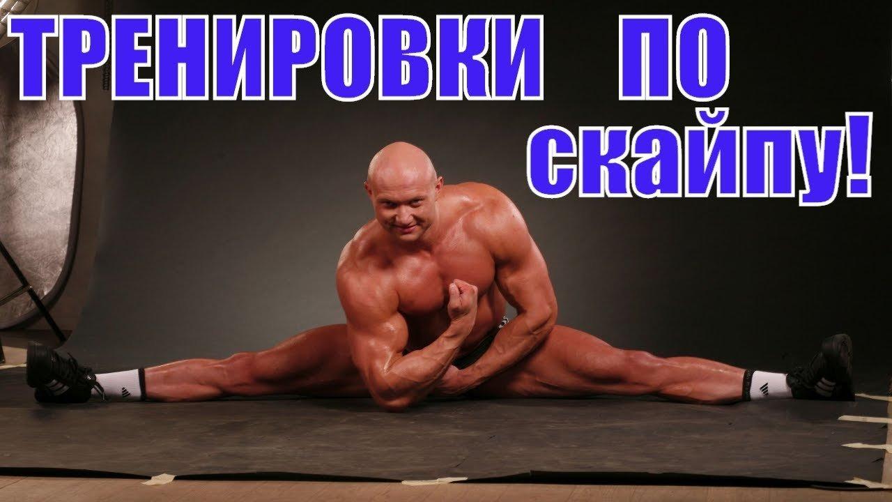 Виталий дан — биография фитнес блогера бодибилдера и тренера