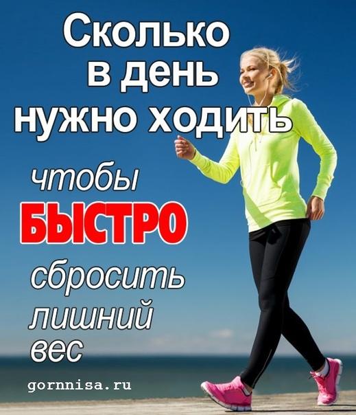 Сколько в день нужно ходить пешком: норма шагов и км в день