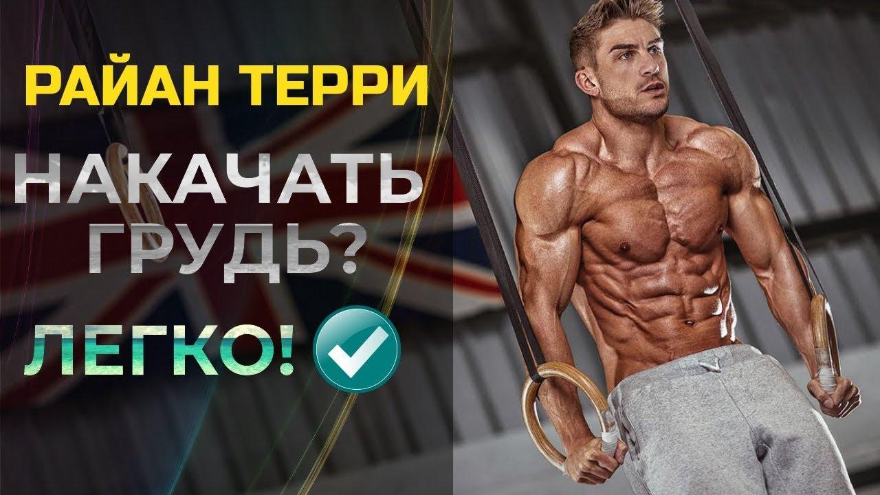 Balaev sergey — подготовка к менс физик #8-17