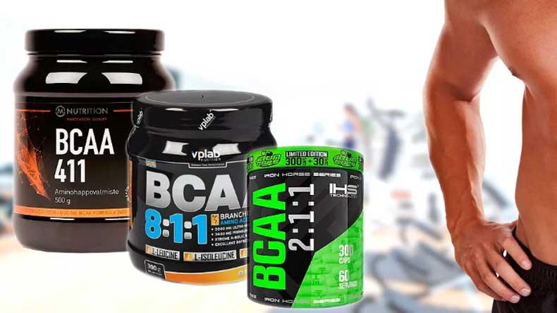 Bcaa: как принимать, для чего и с чем