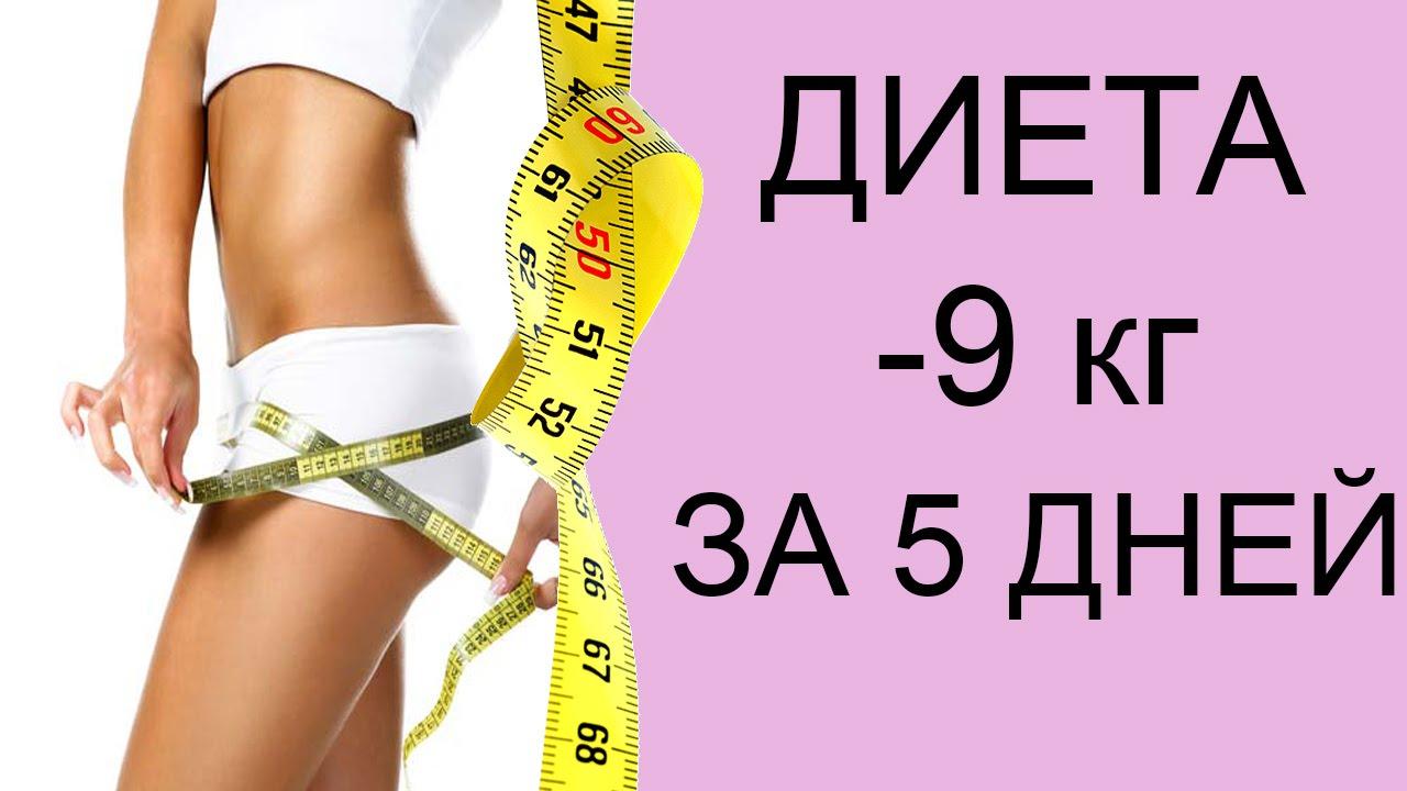 Как в домашних условиях ускорить метаболизм для похудения