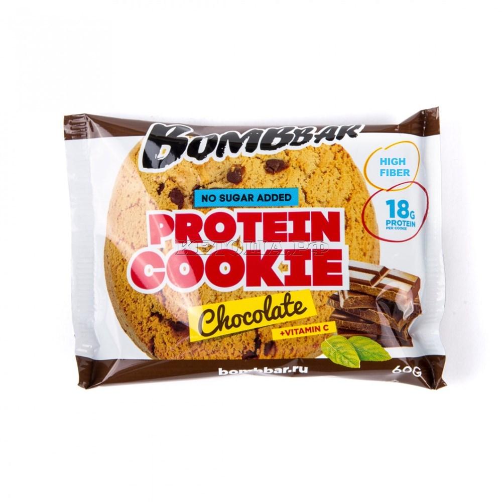 Лучшее протеиновое печенье: обзор составов, топ-5 самых лучших