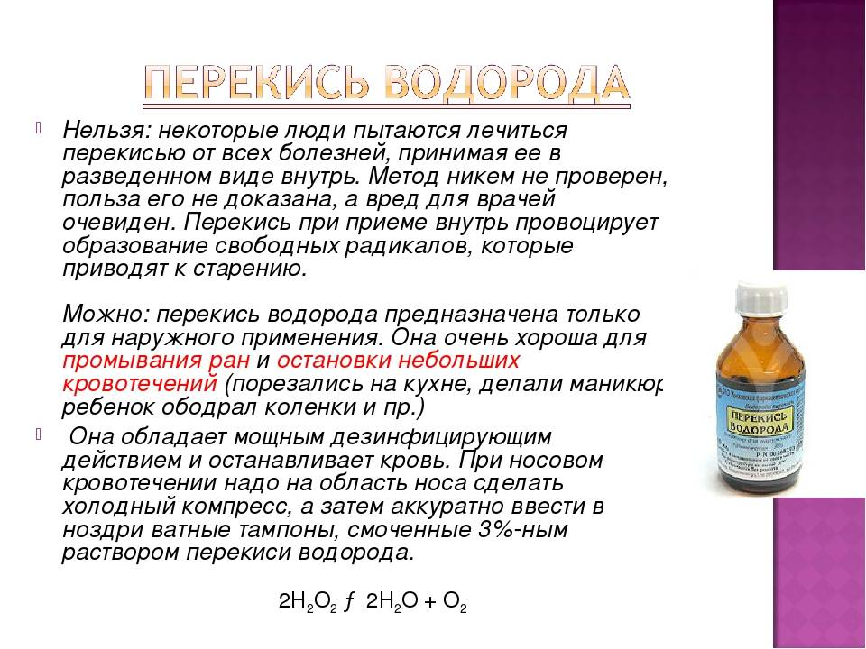 Аргинин и орнитин (l-аргинин/l-орнитина) дефицит и влияние на организм