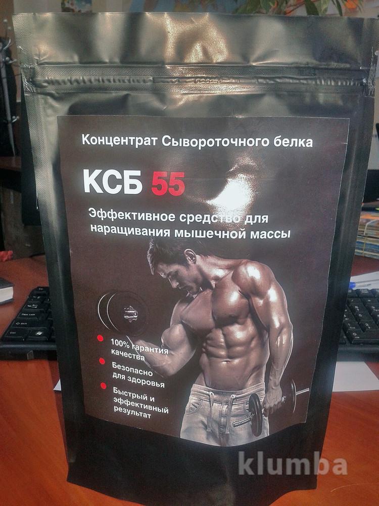 Препараты для набора мышечной массы - краткий обзор