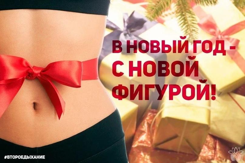 Не хотите поправиться на новый год — и не надо! полезные советы, как не испортить фигуру в праздники