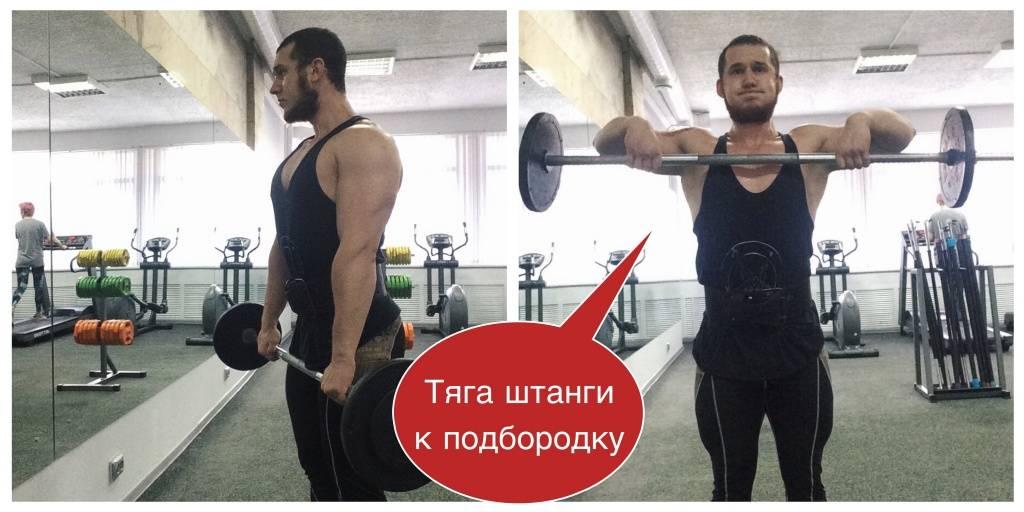 Базовые упражнения на плечи для массы и силы