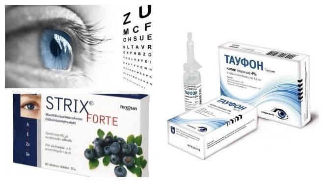 Какими каплями можно улучшить зрение при близорукости