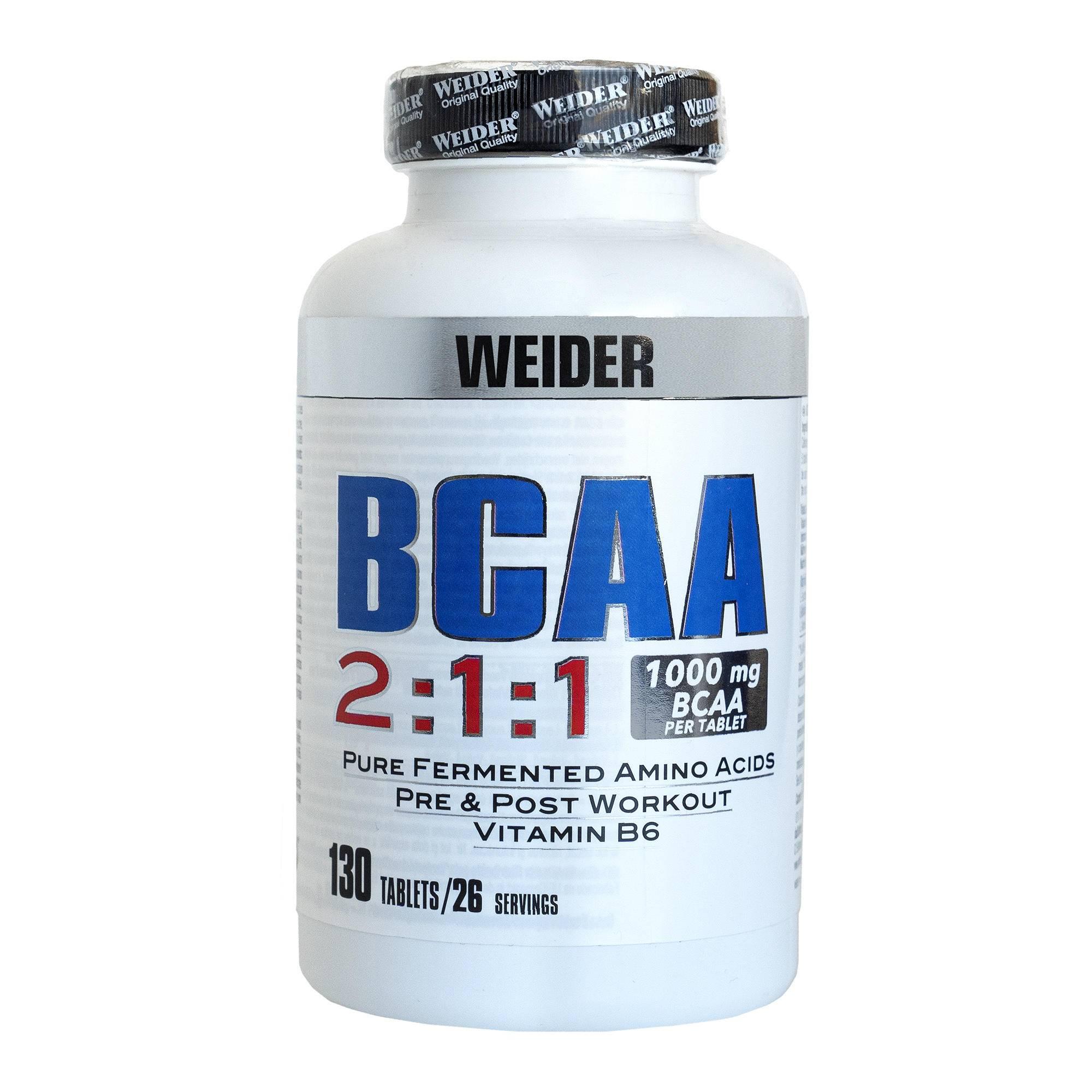 В чем заключается разница между аминокислотами и bcaa