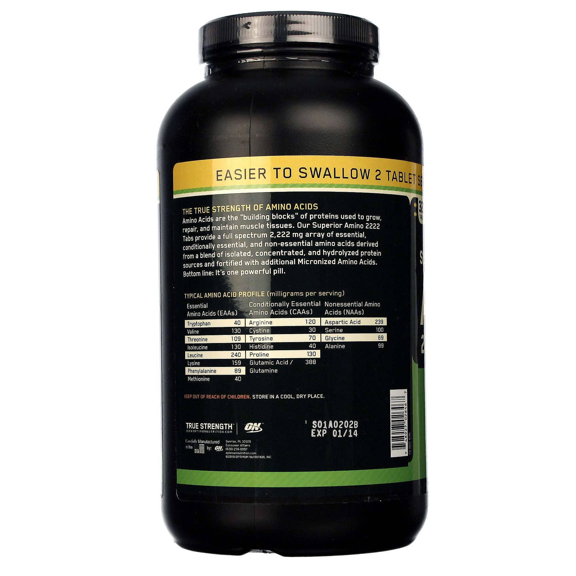 Как правильно принимать superior amino 2222