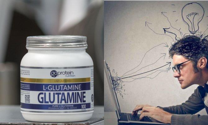 Глютамин для чего нужен и как принимать