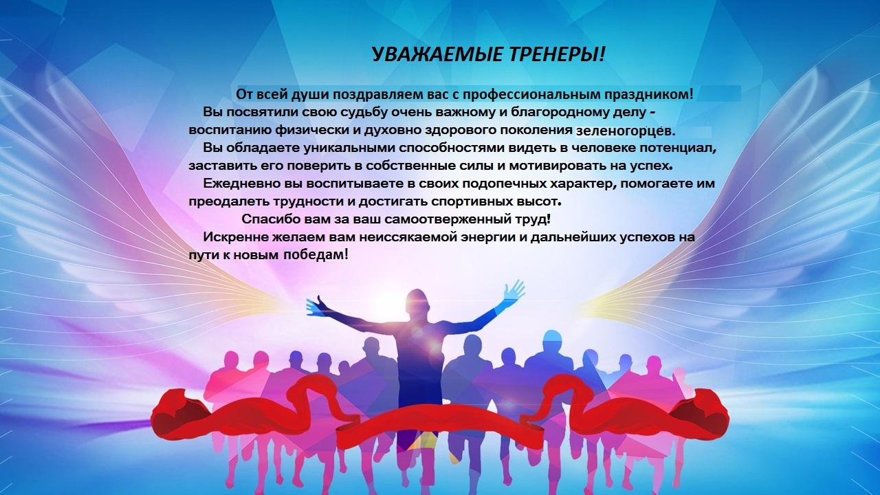 Мне бы в небо! когда отмечается день воздушного флота россии в 2020 году, история и традиции праздника | новости