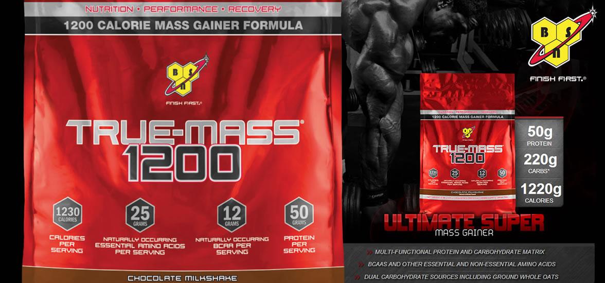 Super mass gainer – очередной качественный продукт от dymatize