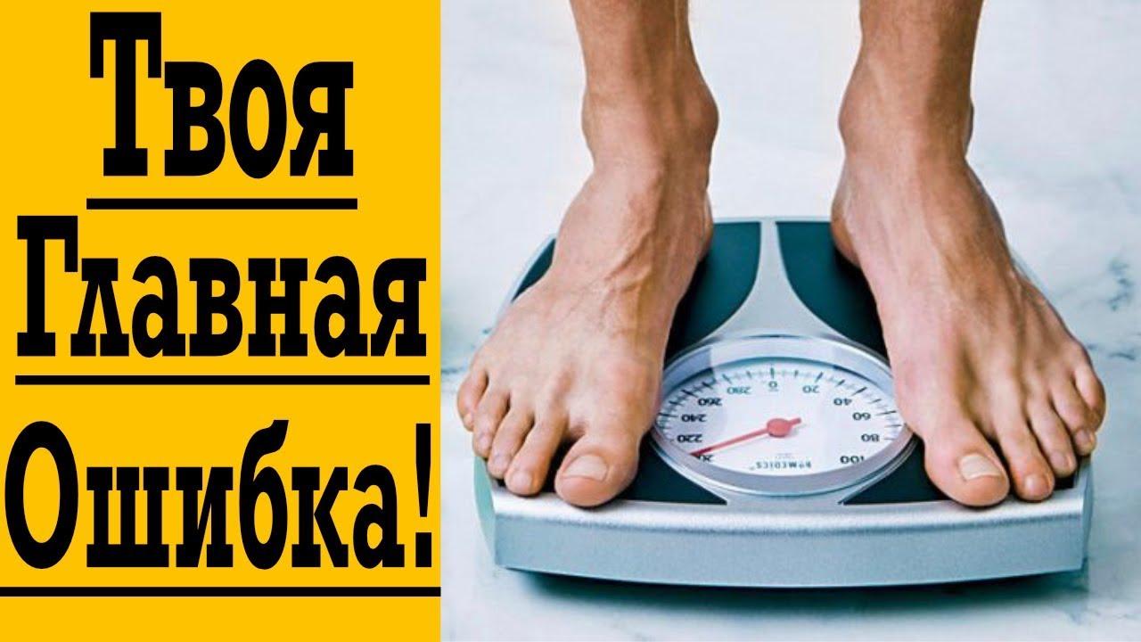 Почему вес стоит на месте при похудении, что делать: 20 рекомендаций — женский сайт краснодара women93.ru, новости, афиша, мероприятия