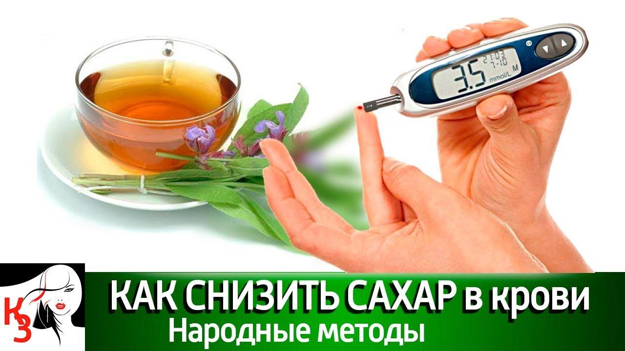 Какие продукты снижают сахар в крови: список и таблица того, что можно есть, возможно ли стабилизировать повышенное содержание глюкозы быстро и эффективно