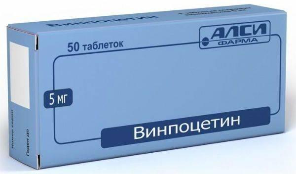 Таблетки и препараты для повышения мозговой активности