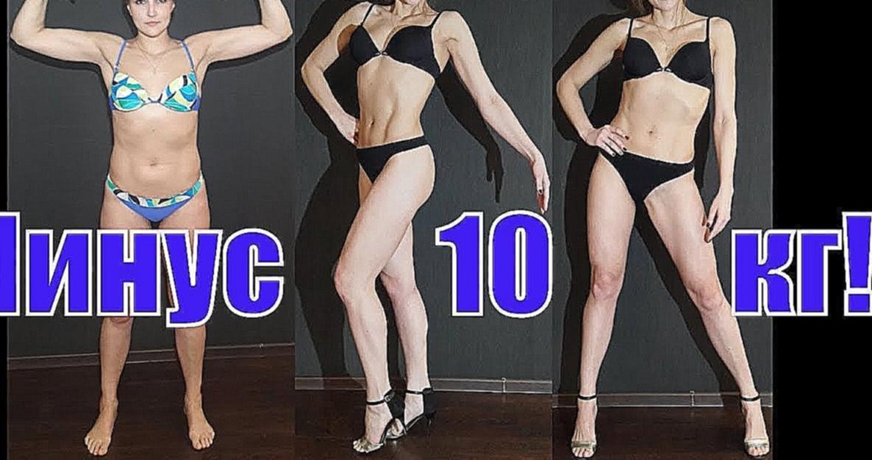 Как правильно сушиться девушкам для сброса веса