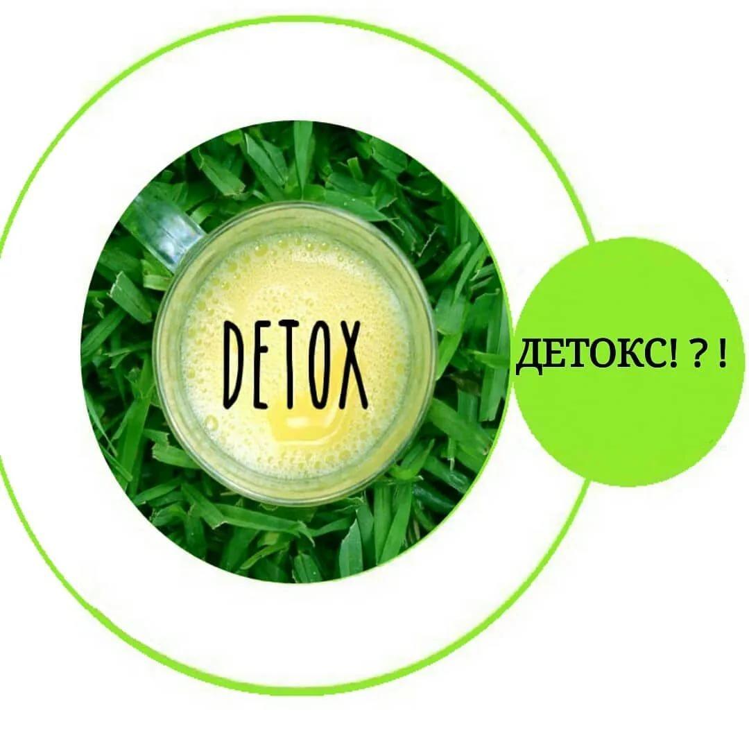 Отзывы о детокс-диете «7 дней» для очищения организма