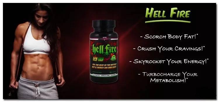 Hellfire/хелфаер/хеллфайр eph 150 жиросжигатель innovative labs 90 капс