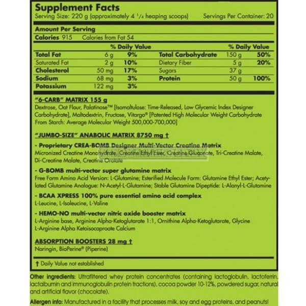 Multi pro plus от scitec nutrition