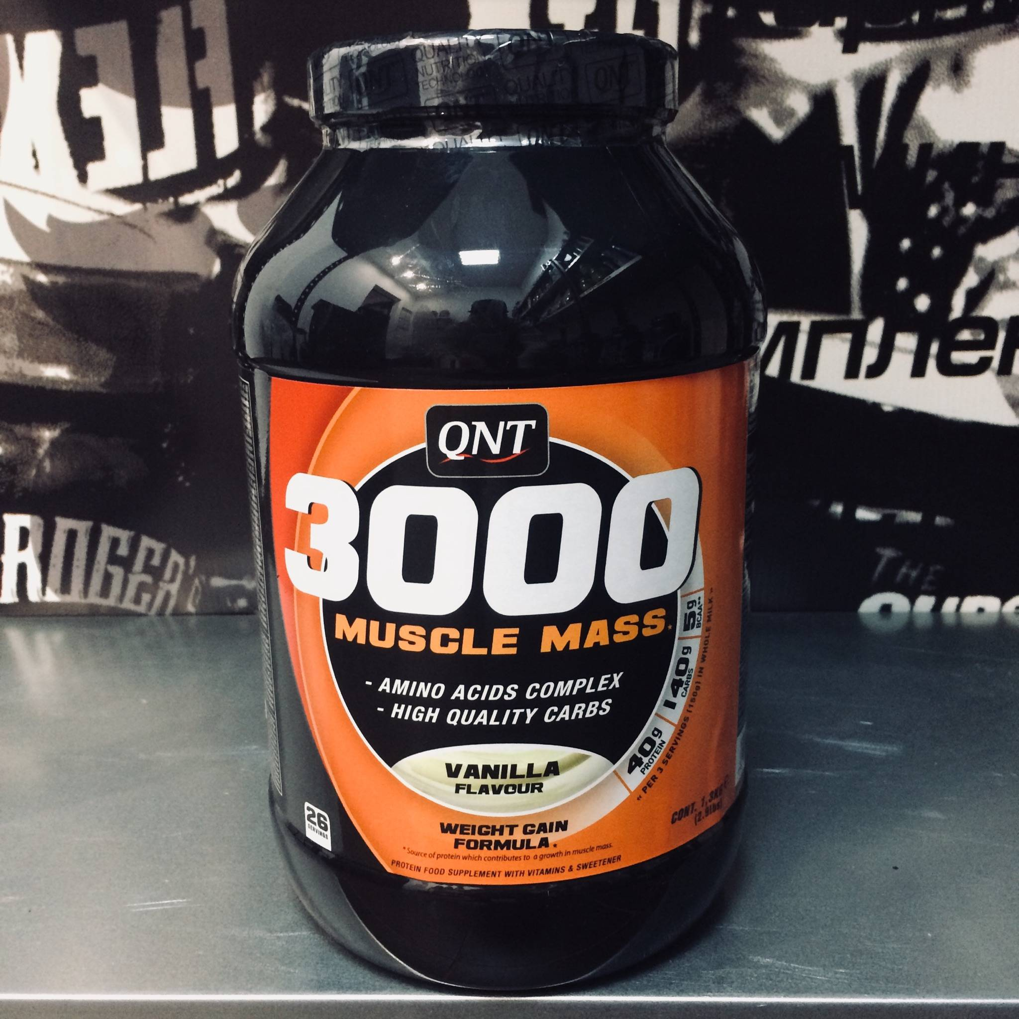 Muscle juice revolution 2600 от ultimate nutrition: как принимать, состав