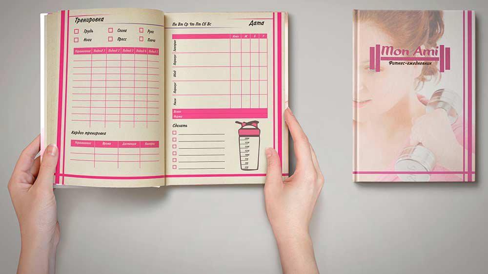 Как вести дневник тренировок: шаблон и примеры