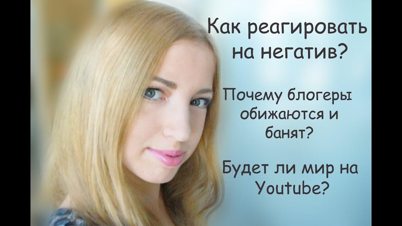 Как реагировать на критику в свой адрес | pravdaonline.ru