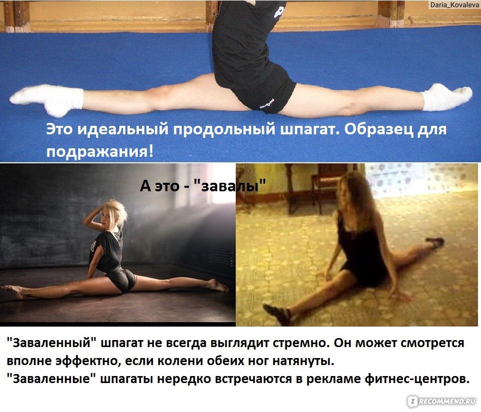 Помогает ли стретчинг и какие комплексы упражнений делать начинающим