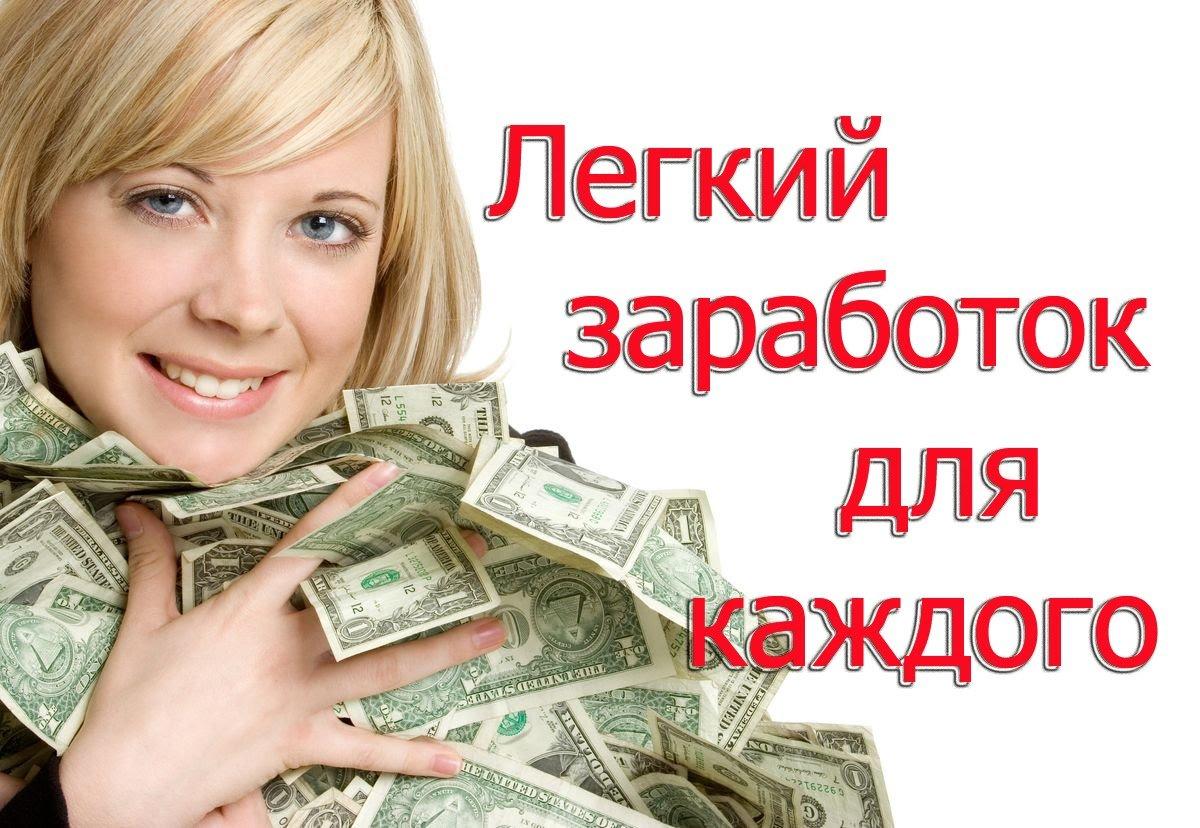 Должна ли женщина работать и зарабатывать деньги