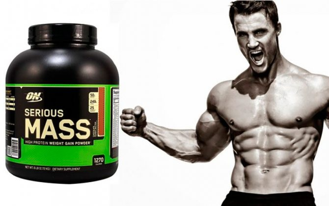 Гейнер serious mass (сириус масс) от optimum nutrition: состав, как принимать