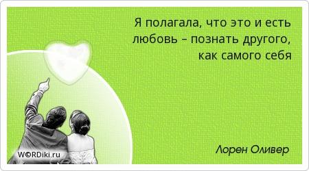 Предназначение женщины. у каждой женщины всего два главных предназначения в жизни. | психология отношений