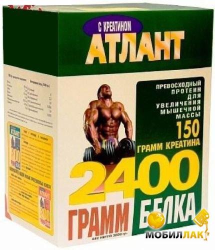 Купить атлант новая формула 80% (1000 грамм) - протеин