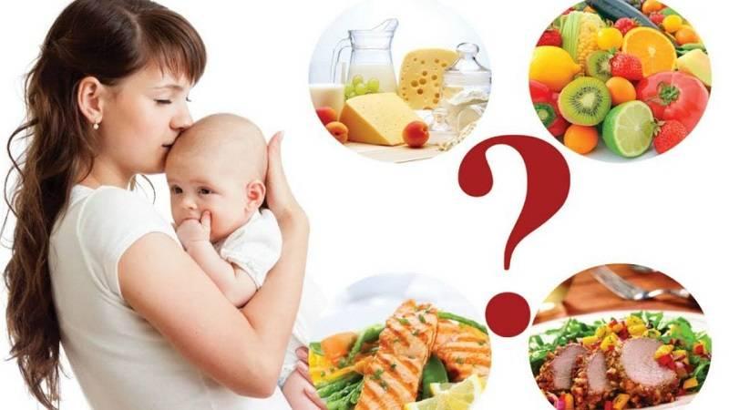 Как похудеть при грудном вскармливании доктор комаровский в своих консультациях что не стоит делать физические нагрузки рацион питания диеты