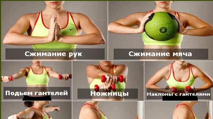 Методы безоперационного уменьшения груди: упражнения, массаж