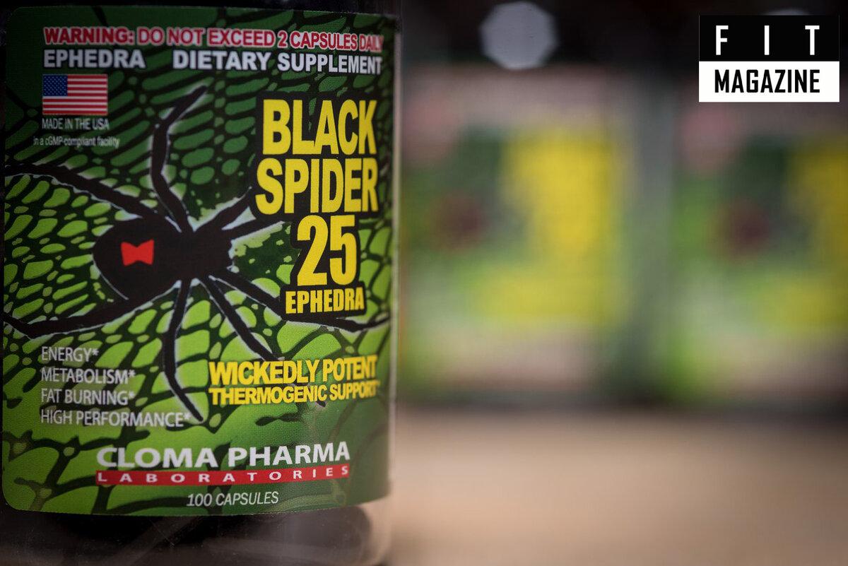"""Жиросжигатели """"черная вдова"""" (black spider): состав, инструкция, отзывы"""