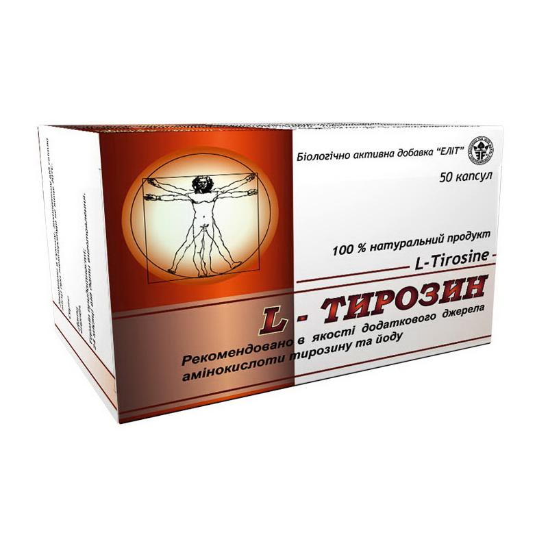 Как принимать аминокислоты в порошке: инструкция по применению, эффективность, отзывы - tony.ru